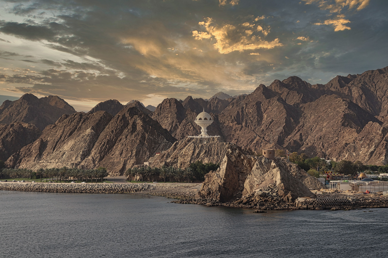 Oman Muskat