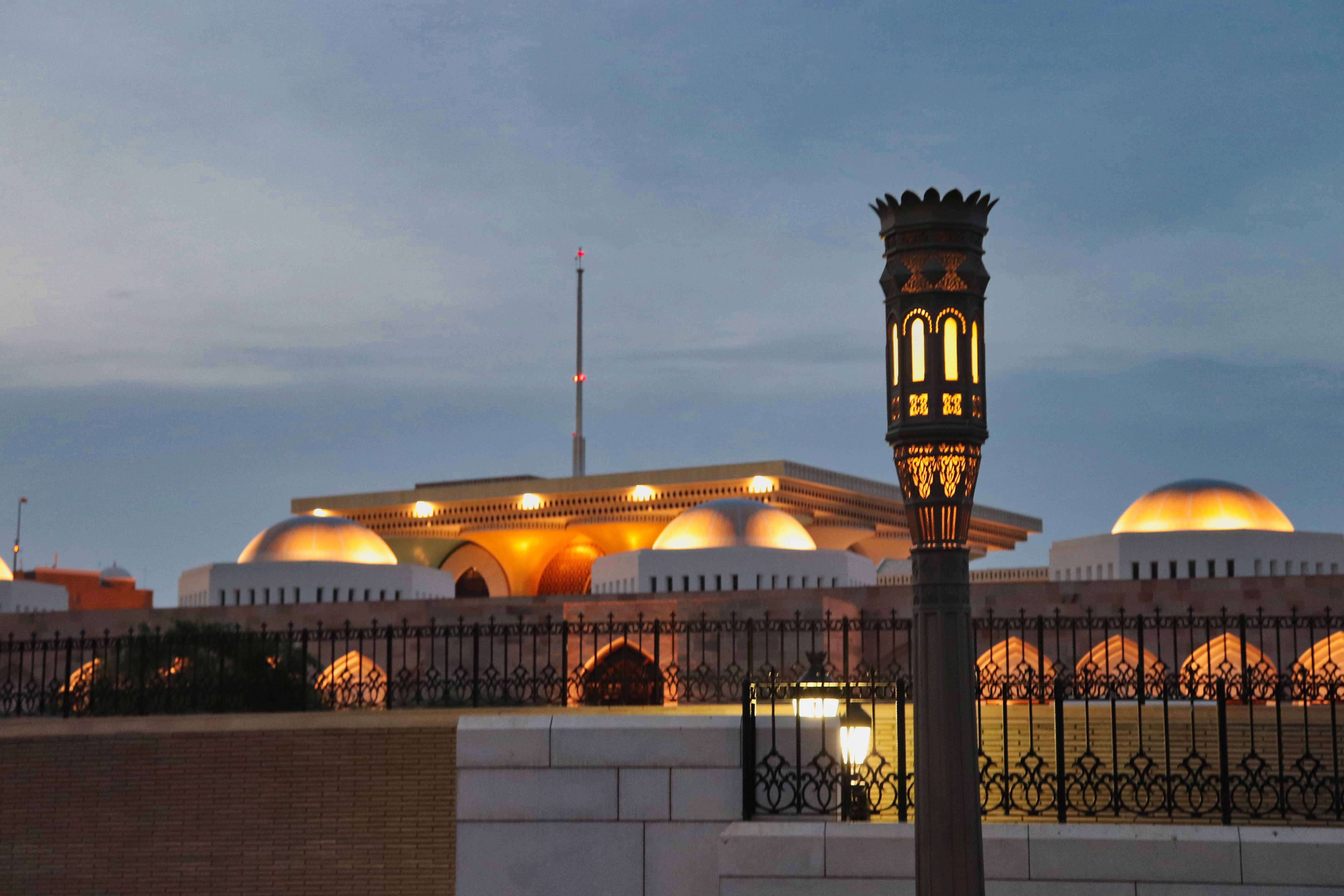 Muskat Sultan Palast